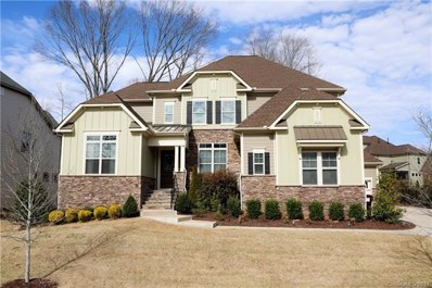 657 Chase Court, Fort Mill, SC 29708 - MLS#: 3470948