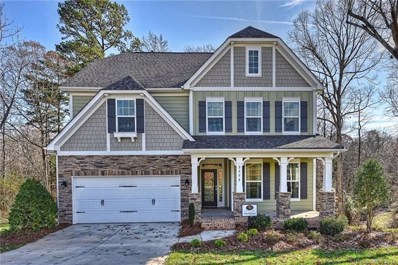 2558 Woodlands Creek Drive UNIT 49, Monroe, NC 28110 - MLS#: 3474330