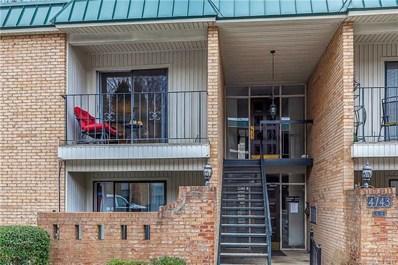 4743 Hedgemore Drive UNIT E, Charlotte, NC 28209 - MLS#: 3475960
