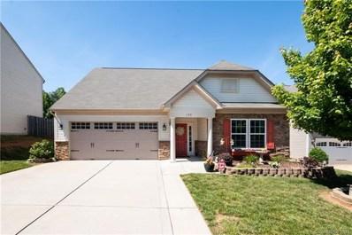 155 Gilden Way, Mooresville, NC 28115 - MLS#: 3506207
