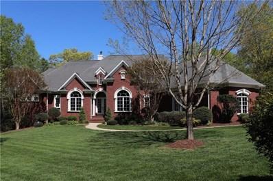 3745 Pinecrest Drive NE, Hickory, NC 28601 - MLS#: 3557764