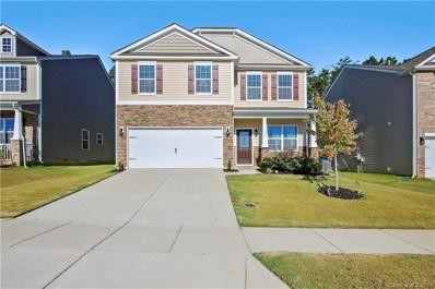117 Queensway Lane, Mooresville, NC 28115 - MLS#: 3562877