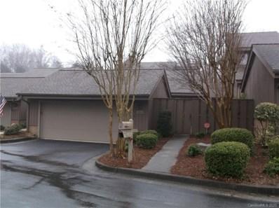 5314 Sandtrap Lane, Charlotte, NC 28226 - MLS#: 3583620