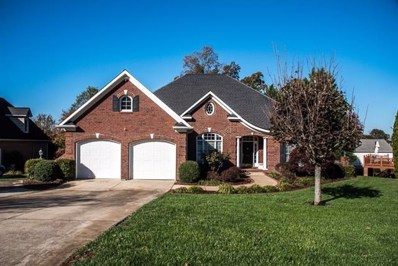 952 44th Ave Court NE, Hickory, NC 28601 - MLS#: 9596622