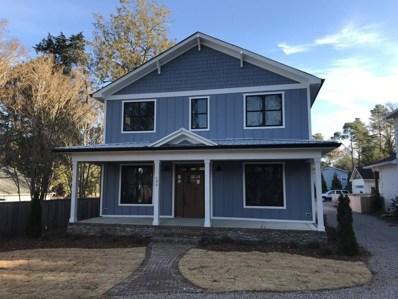 139 Arrow Wood Road, Carthage, NC 28327 - MLS#: 191673