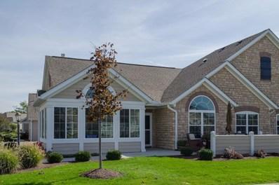 1549 Bridgewater Way, Mansfield, OH 44906 - MLS#: 9040981