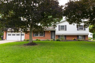 85 Mayfair Rd., Lexington, OH 44904 - MLS#: 9041693