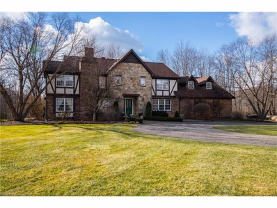 9055 Music St, Russell, OH 44072 - MLS#: 3959843