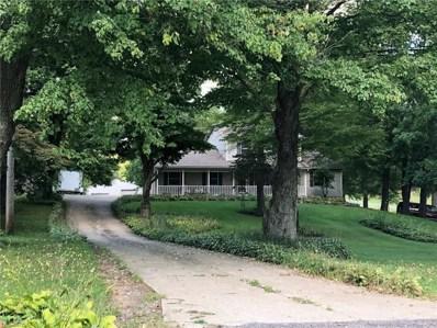 890 Archwood Rd, Wadsworth, OH 44281 - MLS#: 4038370