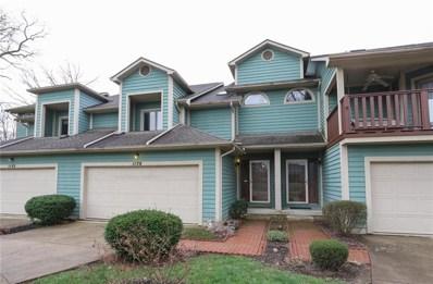 1178 Brindlestone, Vandalia, OH 45377 - MLS#: 414841