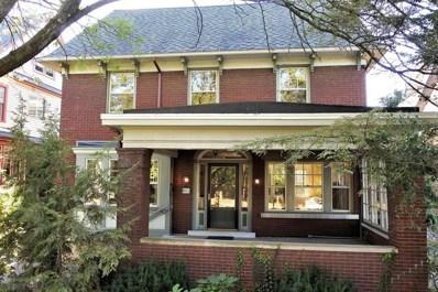 905 Penn St, Hollidaysburg, PA 16648 - MLS#: 53144