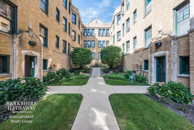 142 Clyde Avenue UNIT 1E, Evanston, IL 60202 - #: 10096958