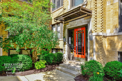 1358 W Estes Avenue UNIT 2N, Chicago, IL 60626 - #: 10104267
