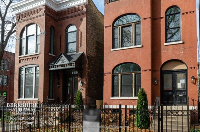 1304 N Hoyne Avenue UNIT 1, Chicago, IL 60622 - #: 10138092