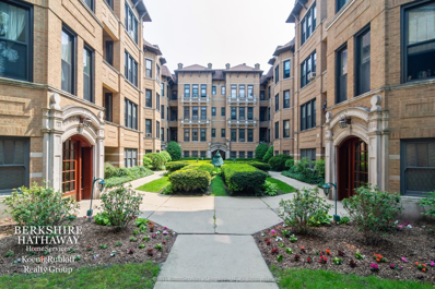 1337 W Lunt Avenue UNIT 3L, Chicago, IL 60626 - #: 10401367