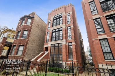 3251 N Kenmore Avenue UNIT 1, Chicago, IL 60657 - #: 10584697
