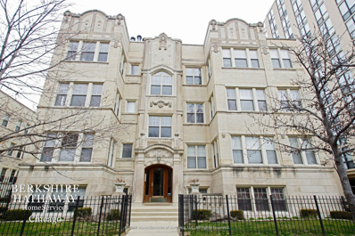 814 W Sunnyside Avenue UNIT GA, Chicago, IL 60640 - #: 10597557