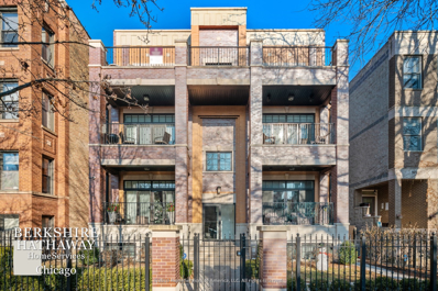 1474 W BYRON Street UNIT 2E, Chicago, IL 60613 - #: 10625377