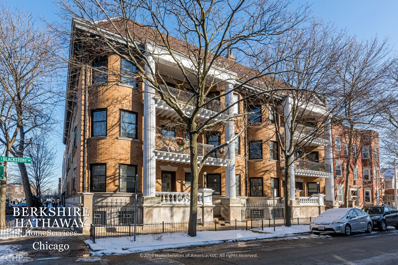 5703 S BLACKSTONE Avenue #3, Chicago, IL 60637 - #: 10649126