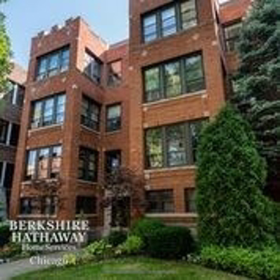 6635 N Glenwood Avenue #3S, Chicago, IL 60626 - #: 10821662