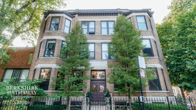 2680 N Burling Street #1S, Chicago, IL 60614 - #: 10861374