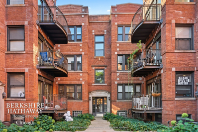 1329 W NORTH SHORE Avenue #1E, Chicago, IL 60626 - #: 10878178