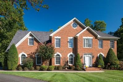 120 Lambeth Court, Lynchburg, VA 24503 - MLS#: 310632