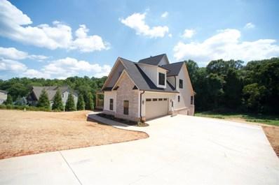 310 Two Creek Drive, Lynchburg, VA 24502 - MLS#: 311315