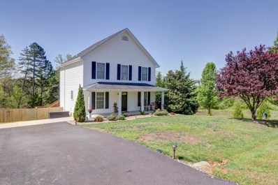 226 Davids Way, Evington, VA 24550 - MLS#: 311471