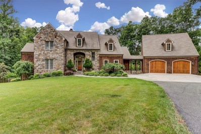 1219 Norvell House Ct, Lynchburg, VA 24503 - MLS#: 312271