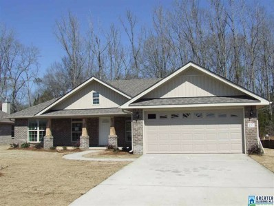 259 Waterford Cove Trl, Calera, AL 35040 - #: 792034