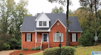 1504 Shades Pointe Cir, Hoover, AL 35244 - #: 800724