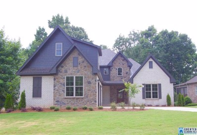 108 Kilberry Cir, Pelham, AL 35124 - #: 810304