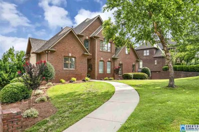 1767 Lake Cyrus Club Dr, Hoover, AL 35244 - #: 810424