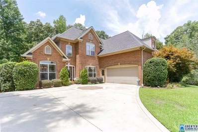 200 Hunter Ridge Ln, Pell City, AL 35128 - #: 811388
