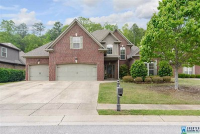1358 Caliston Way, Pelham, AL 35124 - #: 813954