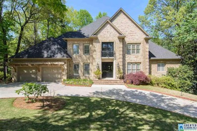 3883 Lockerbie Dr, Birmingham, AL 35223 - #: 814175