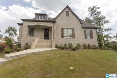 1312 Willow Oak Dr, Wilsonville, AL 35186 - #: 814252