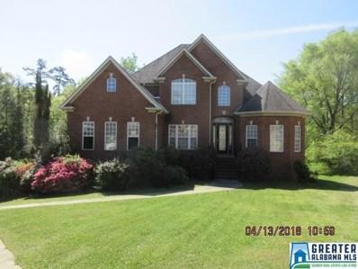 552 N Grande View Trl, Maylene, AL 35114 - #: 814491