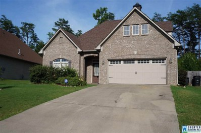 113 Willow View Ln, Wilsonville, AL 35186 - #: 815771