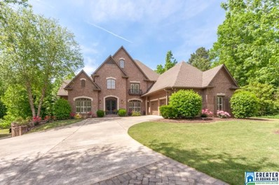 1248 Lake Trace Cove, Hoover, AL 35244 - #: 816083