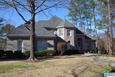 4050 Water Willow Ln, Hoover, AL 35244 - #: 816363