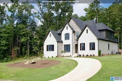 1800 Hardwood View Dr, Hoover, AL 35242 - #: 818599