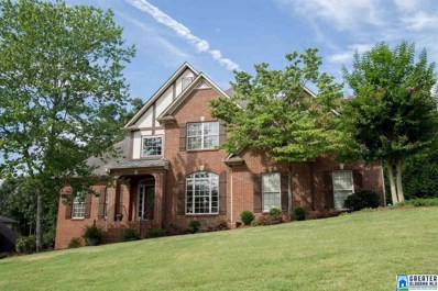 1005 Woodlands Cove, Helena, AL 35080 - #: 819551
