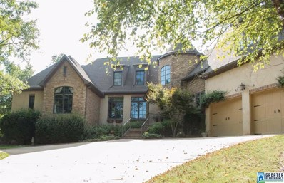 240 Shades Crest Rd, Hoover, AL 35226 - #: 820648