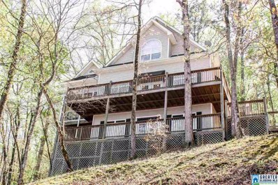 2 Ferry Oaks Dr, Marbury, AL 36051 - #: 820695