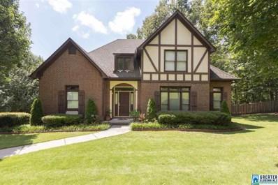 1628 Oak Park Ln, Helena, AL 35080 - #: 821214