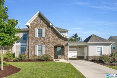 490 Lakeridge Dr, Trussville, AL 35173 - #: 821259