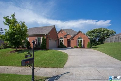 3106 Crossings Dr, Hoover, AL 35242 - #: 822067