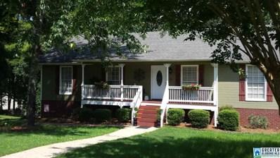 195 Pine Knoll Dr, Trussville, AL 35173 - #: 822216